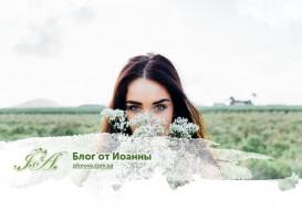 Нормализация гормонального фона травами и другими естественными методами