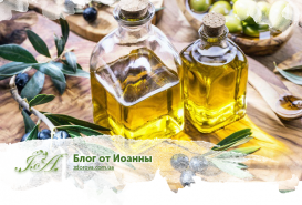 Оливковое масло: польза и вред для женщин и мужчин, применение в медицине и косметологии. Советы по выбору качественного продукта
