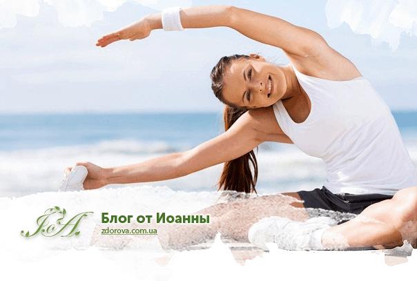упражнения стретчинг для похудения