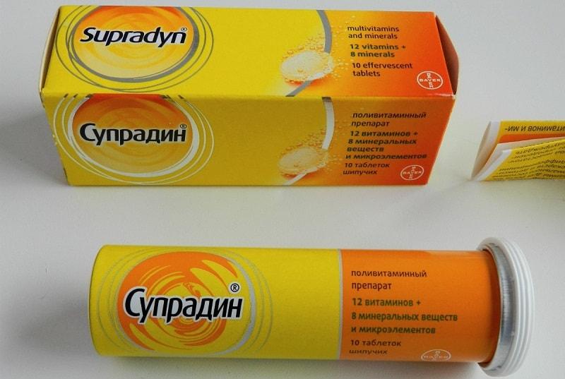 Супрадин - минерально-витаминный комплекс от усталости и сонливости