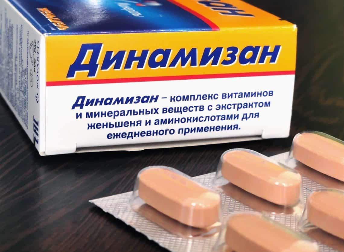 Динамизан - минерально-витаминный комплекс от усталости и сонливости