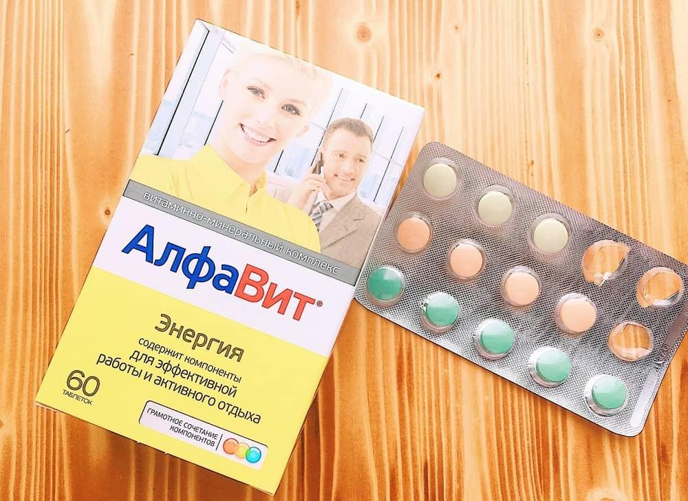 Алфавит Энергия - минерально-витаминный комплекс от усталости и сонливости