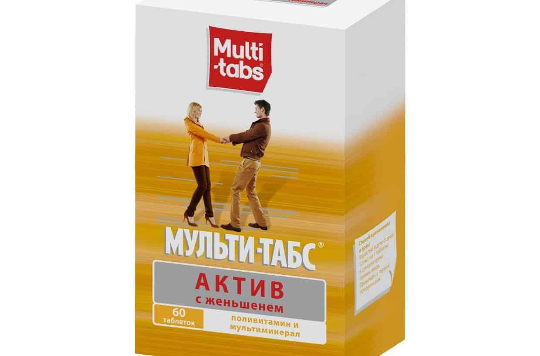 Мультитабс - витаминный комплекс для избавления от заед на губах