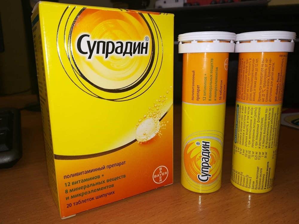 Супрадин - витаминный комплекс для избавления от заед на губах
