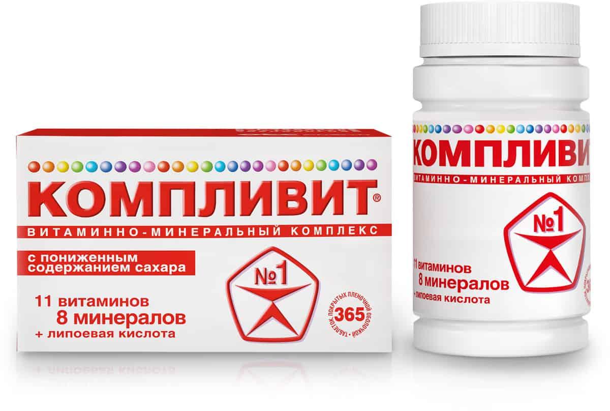Компливит - витаминный комплекс для избавления от заед на губах