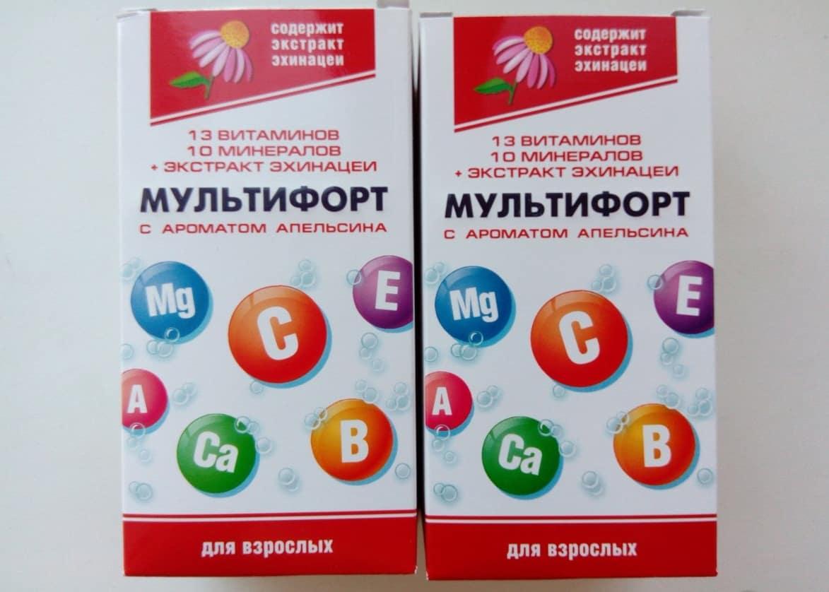 Мультифорт - витаминный комплекс для избавления от заед на губах