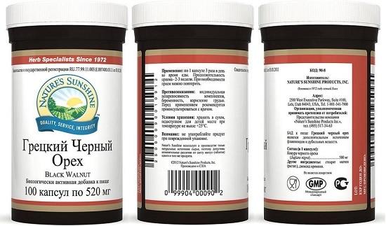 Грецкий черный орех (Black Walnut) - препарат на основе черного ореха