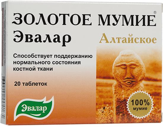 Эвалар «Золотое мумие» - аптечный препарат мумие алтайское