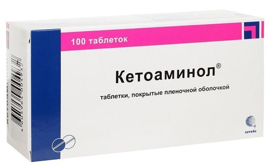 Кетоаминол - препарат, содержащий гетероциклические аминокислоты
