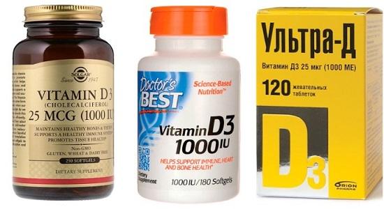витамин д при коронавирусе: примеры БАДов с дозировкой 1000 МЕ