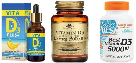 витамин Д при коронавирусе: примеры средств с дозировкой 5000 МЕ